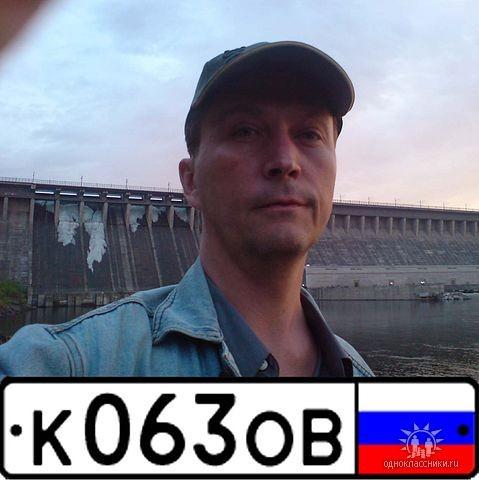 K063OB